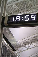 Ради 2 млрд кВт ч Россия переводит часы